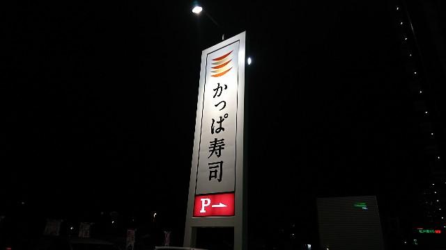 f:id:saitamagatama:20180312072416j:image