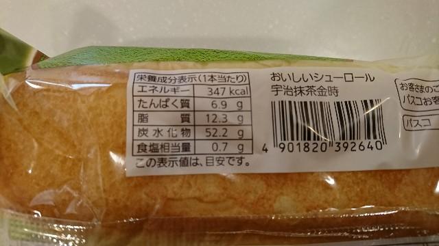 f:id:saitamagatama:20180312072829j:image