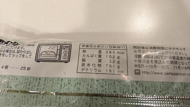 f:id:saitamagatama:20180314073102j:image