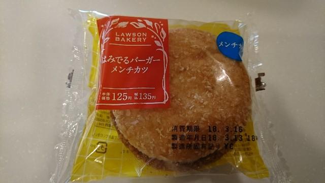 f:id:saitamagatama:20180315081735j:image