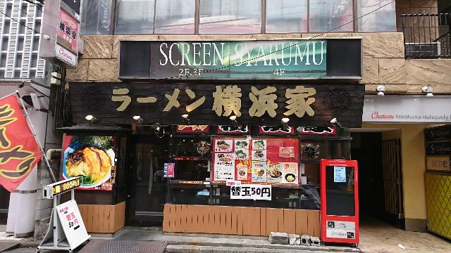 f:id:saitamagatama:20180316112106j:image