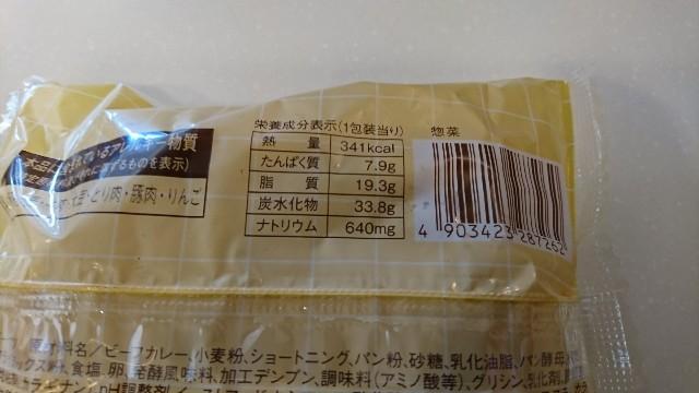 f:id:saitamagatama:20180317095028j:image
