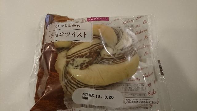 f:id:saitamagatama:20180319101832j:image