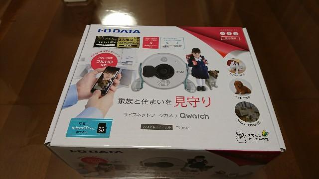 f:id:saitamagatama:20180320083538j:image