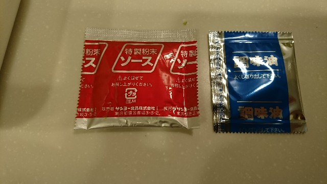 f:id:saitamagatama:20180321082806j:image