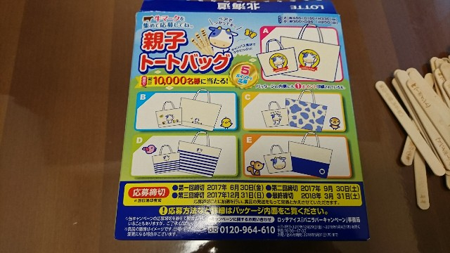 f:id:saitamagatama:20180321164751j:image
