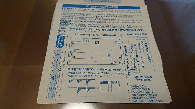 f:id:saitamagatama:20180321164831j:image