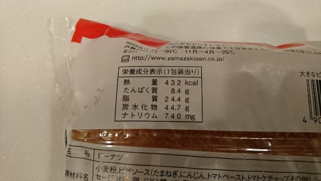 f:id:saitamagatama:20180323074517j:image