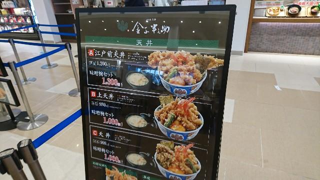f:id:saitamagatama:20180324180138j:image