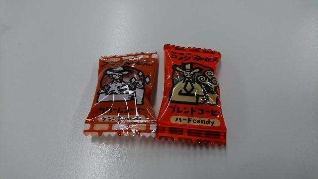 f:id:saitamagatama:20180327180709j:image