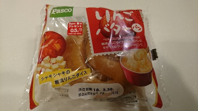 f:id:saitamagatama:20180330074100j:image