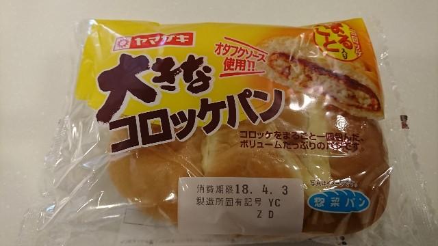 f:id:saitamagatama:20180403080045j:image