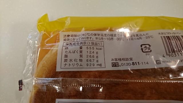 f:id:saitamagatama:20180403080104j:image