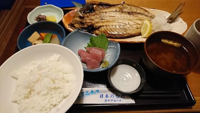 f:id:saitamagatama:20180403183443j:image