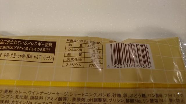 f:id:saitamagatama:20180405185640j:image