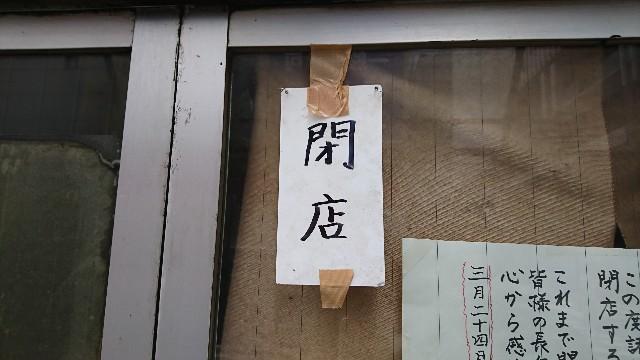 f:id:saitamagatama:20180405185956j:image