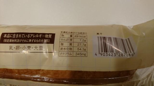 f:id:saitamagatama:20180408150433j:image