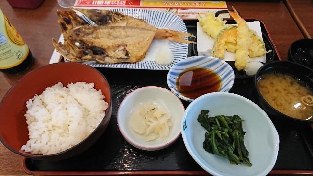 f:id:saitamagatama:20180412090308j:plain