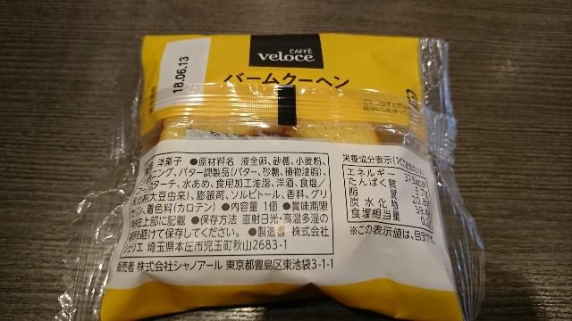 f:id:saitamagatama:20180413115213j:image
