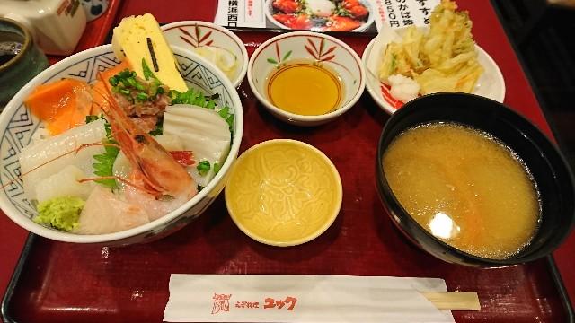 f:id:saitamagatama:20180414111412j:image