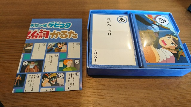 f:id:saitamagatama:20180417130329j:image