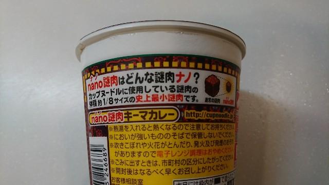 f:id:saitamagatama:20181015091143j:image
