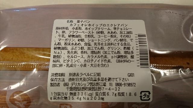 f:id:saitamagatama:20181022180624j:image
