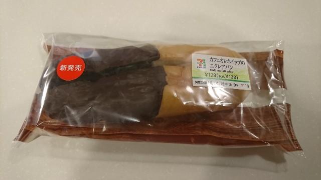f:id:saitamagatama:20181022180746j:image