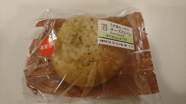 f:id:saitamagatama:20181023074839j:image