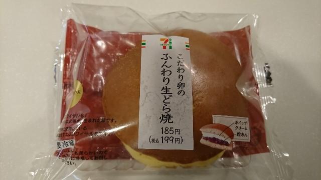 f:id:saitamagatama:20181025172054j:image