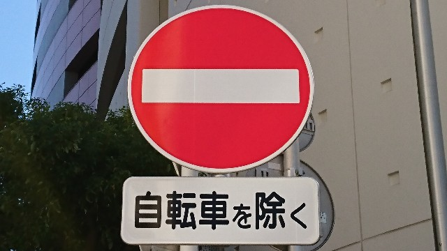 f:id:saitamagatama:20181025181825j:image