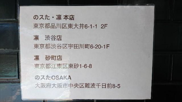f:id:saitamagatama:20181026152011j:image