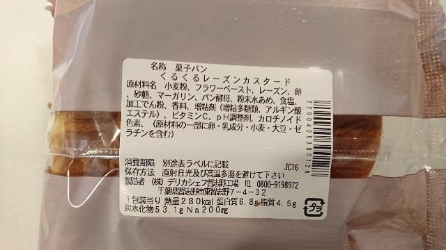 f:id:saitamagatama:20181101075838j:image