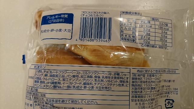 f:id:saitamagatama:20181104144108j:image