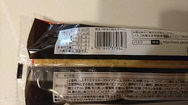 f:id:saitamagatama:20181116174412j:image