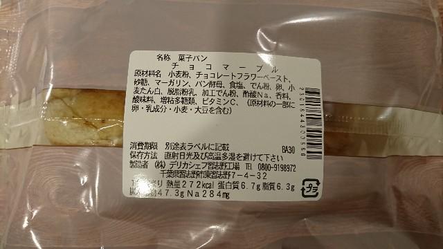 f:id:saitamagatama:20181119114427j:image