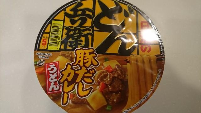 f:id:saitamagatama:20181119174934j:image