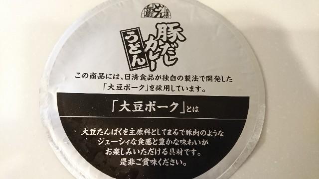 f:id:saitamagatama:20181119175132j:image