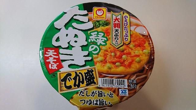 f:id:saitamagatama:20181126174010j:image