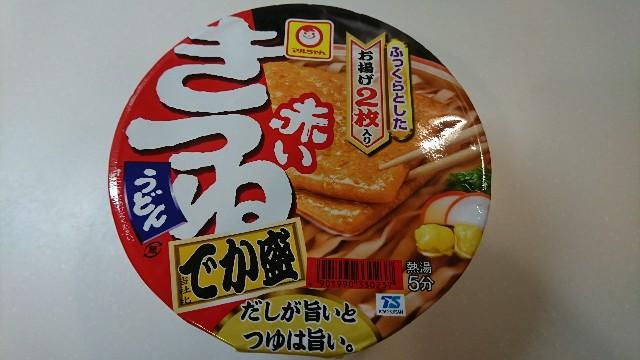 f:id:saitamagatama:20181127075645j:image