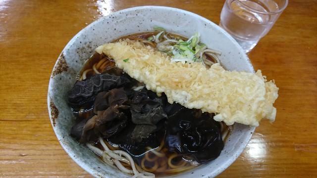 f:id:saitamagatama:20181129182213j:image