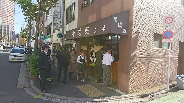 f:id:saitamagatama:20181129182221j:image