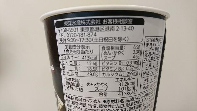 f:id:saitamagatama:20181201154917j:image