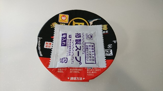 f:id:saitamagatama:20181201175227j:image