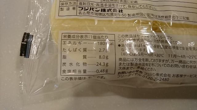 f:id:saitamagatama:20181208142329j:image