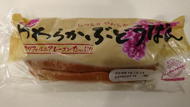 f:id:saitamagatama:20181213075218j:image