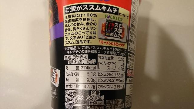f:id:saitamagatama:20181217215954j:image