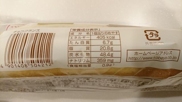 f:id:saitamagatama:20181220082934j:image