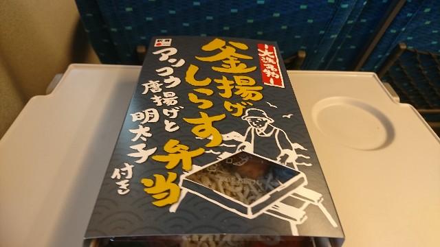 f:id:saitamagatama:20191025165050j:image