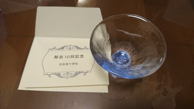 f:id:saitamagatama:20191121082856j:image